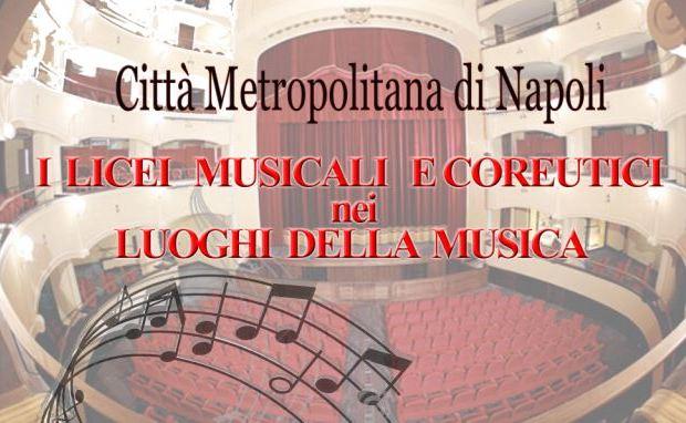 """Trianon Viviani, al via la rassegna """"I licei musicali e coreutici nei luoghi della Musica"""""""