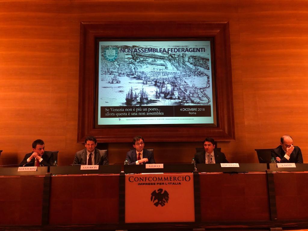"""A Roma la """"Non assemblea"""" di Federagenti sul futuro del porto di Venezia"""