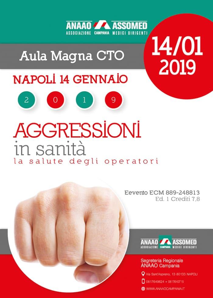 """Napoli, convegno Anaoo-Assomed: """"Aggressioni in Sanità: la Salute degli Operatori"""""""