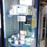 Gel, guanti e mascherine a prezzi stellari: denunciato titolare di una farmacia a Chiaia